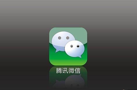 中国的社交领域已经到终局了吗?-前方高能