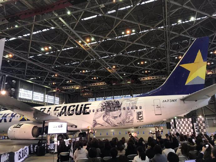 日本廉航天马航空推出了一架井上雄彦联名日本篮球B联盟的特别涂装飞机-前方高能