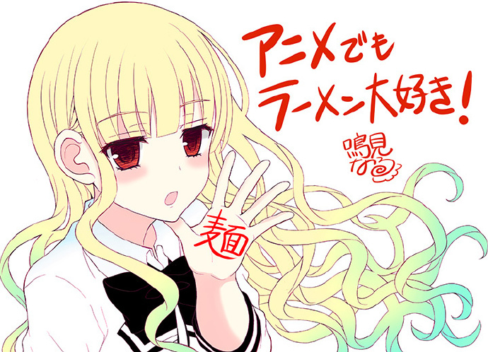 《爱吃拉面的小泉同学》 TV 动画 1 月新番播出