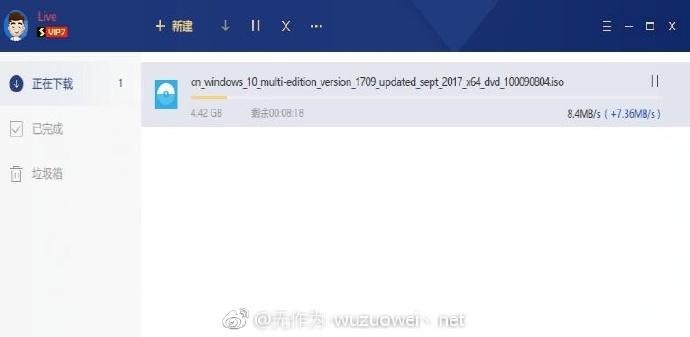 迅雷U享版v3.0.1.96 破解會員限制